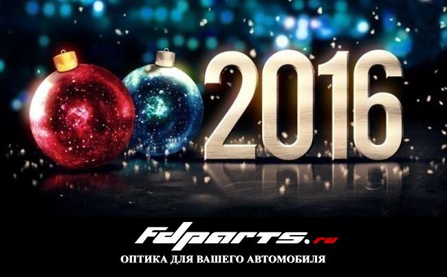 fdparts.ru-2016.jpg