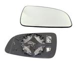 Стекло правого зеркала с подогревом хром для Опель Астра Х / Opel Astra H