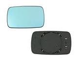Стекло левого зеркала для Бмв Е36 / Bmw E36