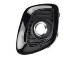 Решётка в передний бампер левая для Киа Пиканто / Kia Picanto - 2 Поколение