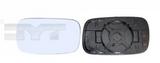 Стекло левого зеркала для Фольксваген Пассат Б3 / Volkswagen Passat B3