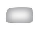 Стекло левого зеркала хром для Митсубиси Лансер / Mitsubishi Lancer 9