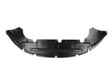 Защита переднего бампера нижняя для Форд Фокус / Ford Focus - 2 Поколение