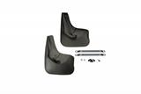 Комплект задних брызговиков 2 шт полиуретан  для Форд Фокус / Ford Focus - 3 Поколение