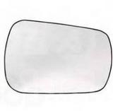 Стекло правого зеркала с подогревом  для Форд Фьюжен / Ford Fusion