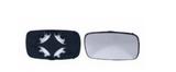 Стекло правого зеркала с подогревом  для Форд Мондео / Ford Mondeo - 1 Поколение