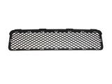 Решетка переднего бампера черная для Хендай Туксон / Hyundai Tucson