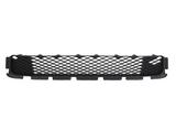 Решётка в передний бампер  для Митсубиси Асх / Mitsubishi Asx