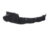 Подкрылок переднего левого крыла для Мерседес W124 Е124 / Mercedes W124e124