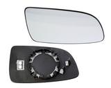 Стекло правого зеркала без подогрева для Шевроле Авео Т250 / Chevrolet Aveo T250