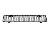 Решетка переднего бампера центральная черная для Митсубиси Лансер / Mitsubishi Lancer 10