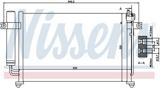 КОНДЕНСАТОР (РАДИАТОР) КОНДИЦИОНЕРА (Механика) (535 x 325 mm)