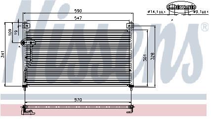 КОНДЕНСАТОР (РАДИАТОР) КОНДИЦИОНЕРА (550x297mm)