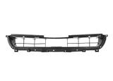 Решетка переднего бампера центральная для Митсубиси Лансер / Mitsubishi Lancer 9